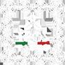 Epos_Logo_footer